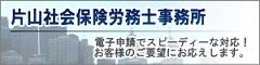 bannerkatayama